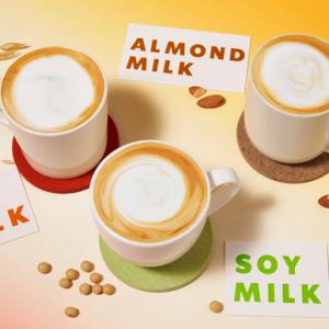 【スターバックス】新しく2種類の植物性ミルク登場!「オーツミルク」は期間限定なのでスタバへ急いで!