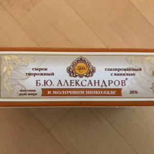 【カルディ】高級感たっぷり!「ロシアプレミアムチーズ」がとても上品な味わい