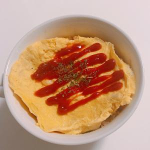 【レンジでできる】子どもと一緒に簡単料理♪マグカップオムライスの作り方