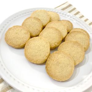 おうち時間におすすめ!材料3つで作れる簡単でおいしい「バタークッキー」の作り方