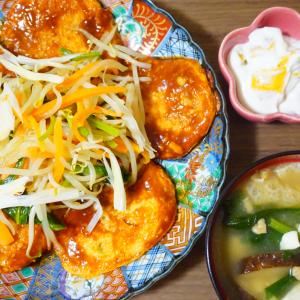 しっかり食べて内側からきれいに。美容家IKKOさん考案アンチエイジング朝食レシピ