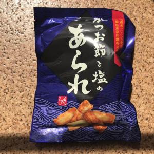 【カルディ】あっさり和風味がやみつき!「かつお節と塩のあられ」がとても美味しい!