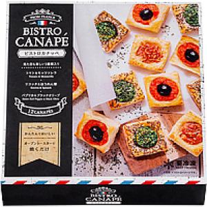 【業務スーパー】トースターで焼くだけの「ビストロカナッペ」が美味しくておしゃれ!