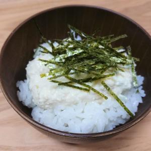 豆腐専門店直伝!火も使わず超絶簡単に豆腐本来の味わいを楽しむことができる方法とは?