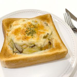 10分で作れるカフェ風朝食!話題のレシピ「冷凍きのこのグラパン」の作り方