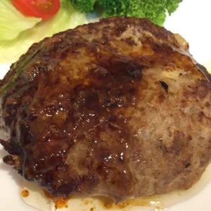 肉汁がギュッ〜!「至高のハンバーグ」はお家でできる大満足メニューでした