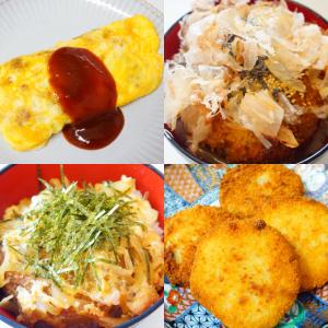 毎日のご飯づくりの救世主!手抜きと言わせない冷凍食品「メンチカツ」アレンジレシピ3選