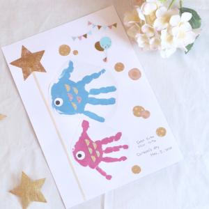 もうすぐ子どもの日!手形アートで鯉のぼりを制作しよう #おうち時間を楽しむ
