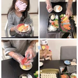 【くら寿司】おうちでリアルなお寿司屋さんごっこ♪今ならお寿司屋さん帽子がついてくる!