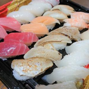 はま寿司「GW特選セット」は「のどぐろ」や「ひらめ」入りで超お得!期間限定特別セットを楽しもう