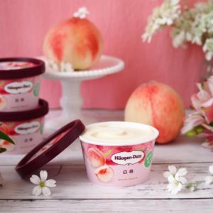 ハーゲンダッツから「白桃」が期間限定発売!忙しい毎日の中でホッと一息。