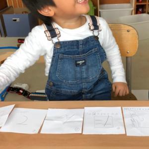 子どもが毎日夢中になれる!勉強と遊びを融合させた「宝探しゲーム」#おうち時間を楽しむ