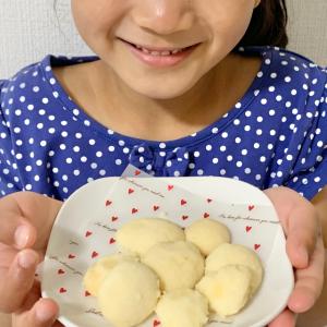 【材料3つ】ポリ袋でモミモミ!片栗粉でスノーボールクッキーを子どもと作ろう #おうち時間を楽しむ