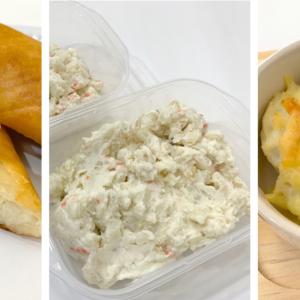 【業務スーパー】大容量1キロの「ポテトサラダ」はもう余らせない!使いきりアレンジレシピ