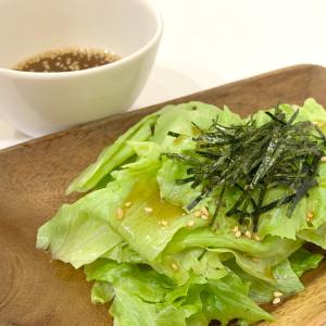 野菜嫌いをも魅了する手作りドレッシングがキモ!「無限ごま油サラダ」でサラダをたくさん食べよう