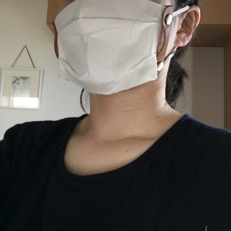 革 マスク ホルダー