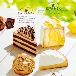 【コメダ珈琲店】テイクアウト可能な「夏の新作ケーキ」は4種類のラインナップ!