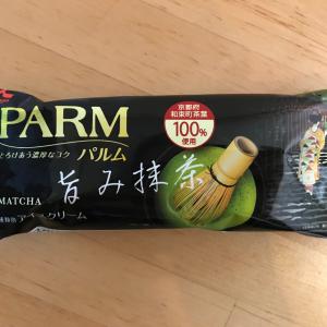 【期間限定】PARM(パルム)から「旨み抹茶」が新発売!濃厚で深みのあるアイスクリームが美味!