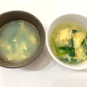 全農公式Twitter発「ふわふわ卵スープ」を作る裏技!ふつうに作ったスープとの違いに驚き!