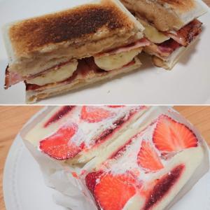 「ランチパック」で作るストロベリークリームサンド&エルビスサンド。普通に食べるより嬉しくておいしい!