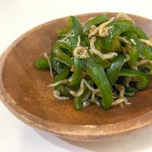 【加熱不要の時短レシピ】冷凍で野菜を美味しく食べられる「冷凍野菜のだし解凍おかか和え」