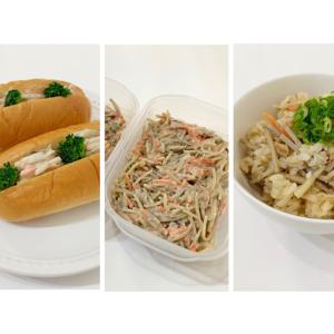 【業務スーパー】大容量1キロの「ゴボウサラダ」を主食に変身!完全消費できるアレンジレシピ3選