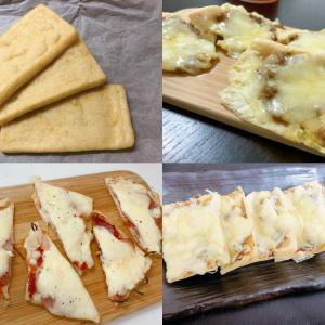 自粛中に増えた体重を戻したい!でもピザも食べたい……そんなときは低糖質ピザがいい!