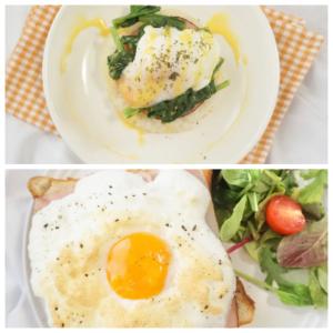 おうちで簡単におしゃれなカフェ飯!ライスエッグベネディクトやエッグインクラウドを作ろう