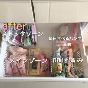 【ダイソー】無駄買い解消!「冷凍庫収納」を使って食材管理が一目瞭然に。