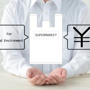 7月1日からレジ袋が有料化!エコバッグを選ぶならデザイン重視?機能性重視?お気に入りを探そう