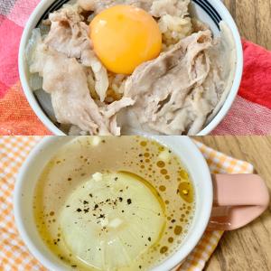 暑い日はほったらかし調理!炊飯器で「炊いたら豚丼」レンジで「新玉のとろけるスープ」がラクうま!