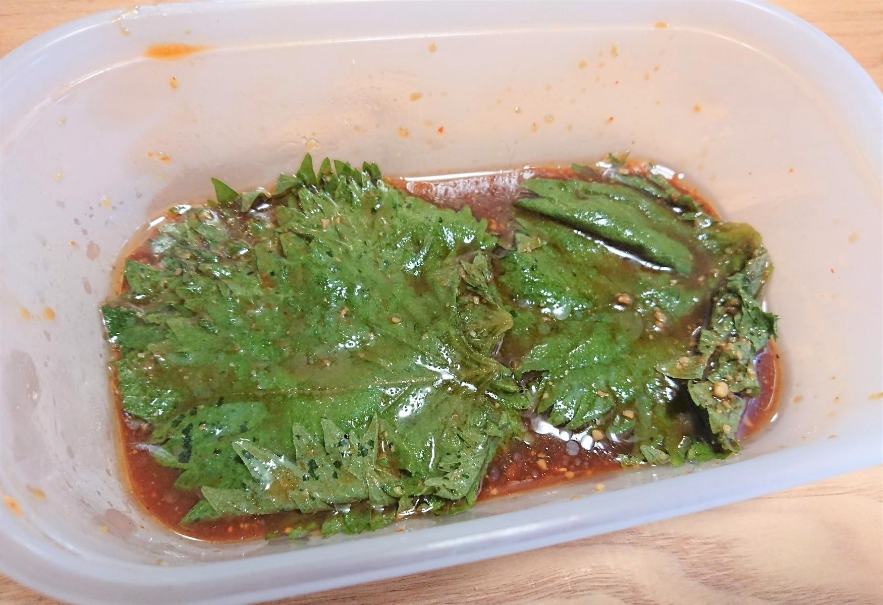 料理 レシピ 大葉