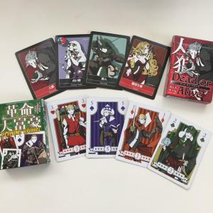 100均の遊びながら学べる「カードゲーム」が凄い!家族団らんの時間に幼児から大人まで盛り上がる!