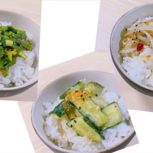 主材料たったの1つで簡単に作れる!白米が消えてゆく、火を使わない「飯泥棒」レシピ3選