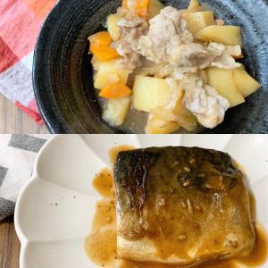 余った焼肉のタレ活用術!「肉じゃが」も「サバの味噌煮」もレンチンで簡単にできちゃう!