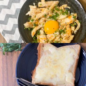 コンビニ食材で5分で作れる!「サラダチキンユッケ」と「グラタンパン」は休日のブランチに