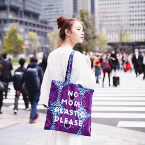 なぜ「レジ袋有料化」?使うだけで社会貢献・環境保護につながるエコバッグ3選