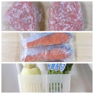 【食材別 おいしいまま長持ちさせる保存方法】肉、魚、野菜の冷凍、冷蔵保存テクニック