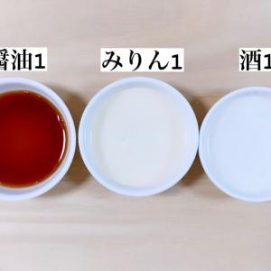 【保存版】料理の失敗がなくなる味付けの方程式|和風、中華、みそ味の3つの方程式をご紹介