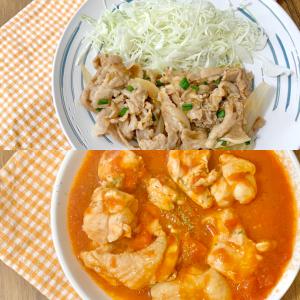 レンチンで簡単おかず!「ニラ入り生姜焼き」や「鶏ももトマト煮」はたった10分で完成!