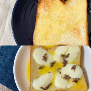 いつものトーストが極上に|絶品バタートーストは塗り方が大事!アレンジレシピも紹介