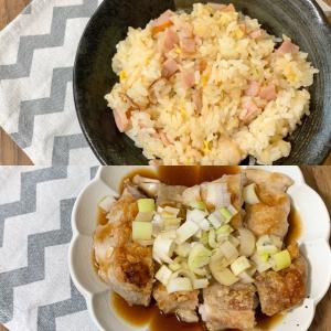カロリー激減ヘルシーレシピ「チャーハン」と「油淋鶏」|ダイエット中でもしっかり食べたい!
