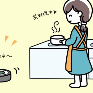 知的家事プロデューサーからの助言、苦手な家事を手放すための方法 #本間朝子さんの『ゼロ家事』術vol.4