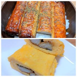 うなぎの代わりにうなぎ風蒲鉾「うな蒲ちゃん」でうな丼&う巻きを作ってみた!本物との味の違いは?