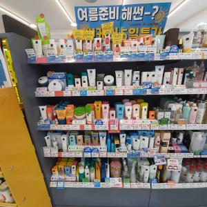 【韓国コスメ】秋に向けて日焼け止めの買い替え時期!韓国在住のライターが激押しするアイテムTOP3