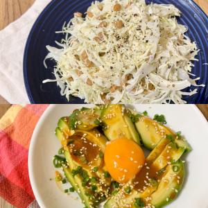 3分でもう1品|ダイエット中にもおすすめ、和えるだけのカンタン副菜2選