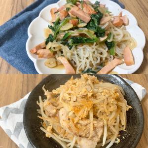 【置き換えダイエット】パスタやそうめんの代わりに使えるおすすめ食材&レシピ