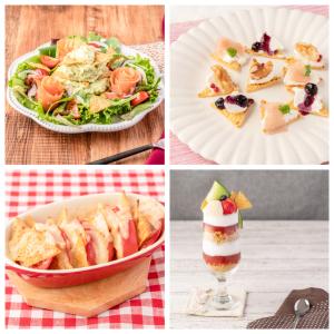 トルティーヤチップスの新しい食べ方!おやつだけでなく料理の幅が広がるアレンジレシピ4選