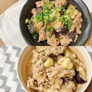 """レンジ調理なのに、手抜きに見えない!【なす+肉】の黄金コンビでご飯が進む""""トロ旨""""おかずレシピ2選"""