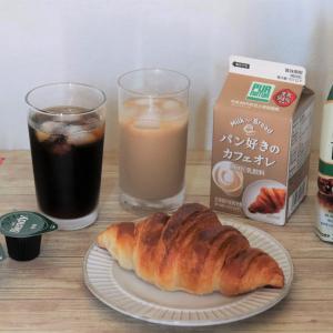 パンライター厳選!パンと相性がいい「おうちカフェドリンク」3選|いつものパン×コーヒーをもっとおいしく